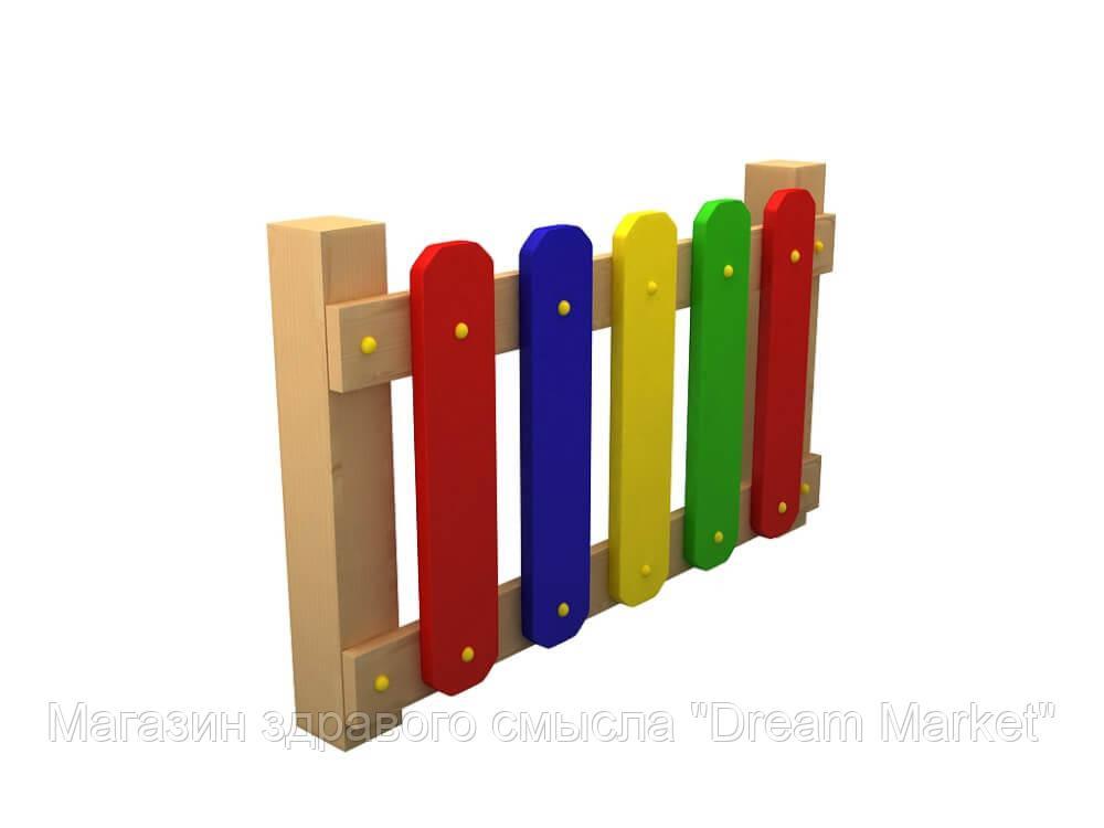 Деревянная секция Цветной заборчик для ограждения игровой площадки на даче, в детсаду, без столбов 90х14х80 см
