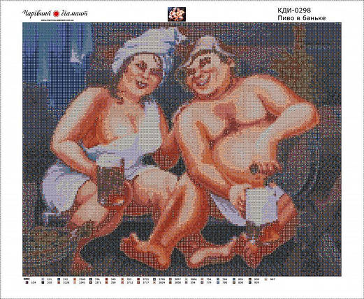 КДІ-0298 Набір алмазної вишивки Пиво в лазні. Художник Lymar Alexander, фото 2