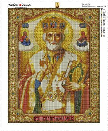 КДИ-0310 Набор алмазной вышивки Икона Святой Николай Чудотворец, фото 2