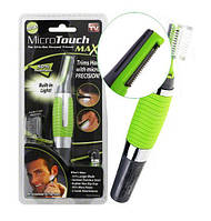 Триммер бритва машинка microTouch max мужской Тример для стрижки  Носа бровей Бороды ушей микро тач макс тела