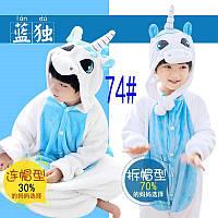 Кигуруми детский Единорог Голубой 487-74
