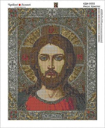 КДІ-0555 Набір алмазної вишивки Ісус Христос-3, фото 2