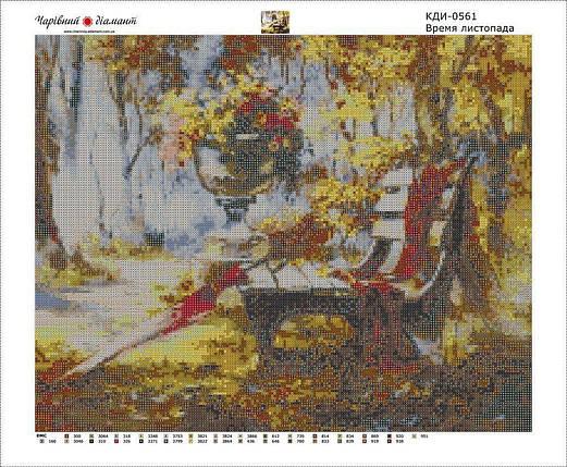 КДІ-0561 Набір алмазної вишивки Час листопаду, фото 2