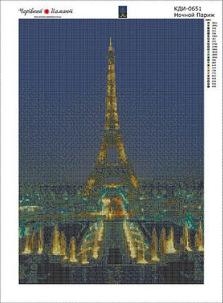 КДІ-0651 Набір алмазної вишивки Нічний Париж-2, фото 2