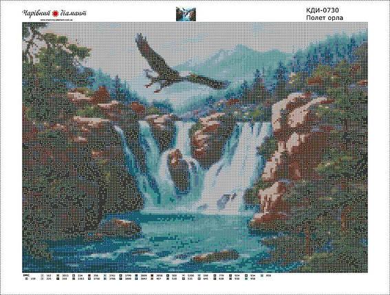 КДИ-0730 Набор алмазной вышивки Полет орла, фото 2
