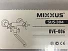 Смеситель для ванны MIXXUS DVE-006 (SS0034), фото 4