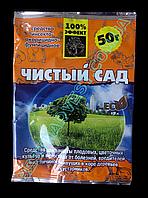 Чистый Сад (аналог Днок) 50 г оригинал