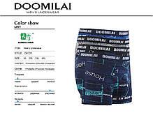 Мужские боксеры стрейчевые из бамбука «DOOMILAI» Арт.D-01271, фото 2