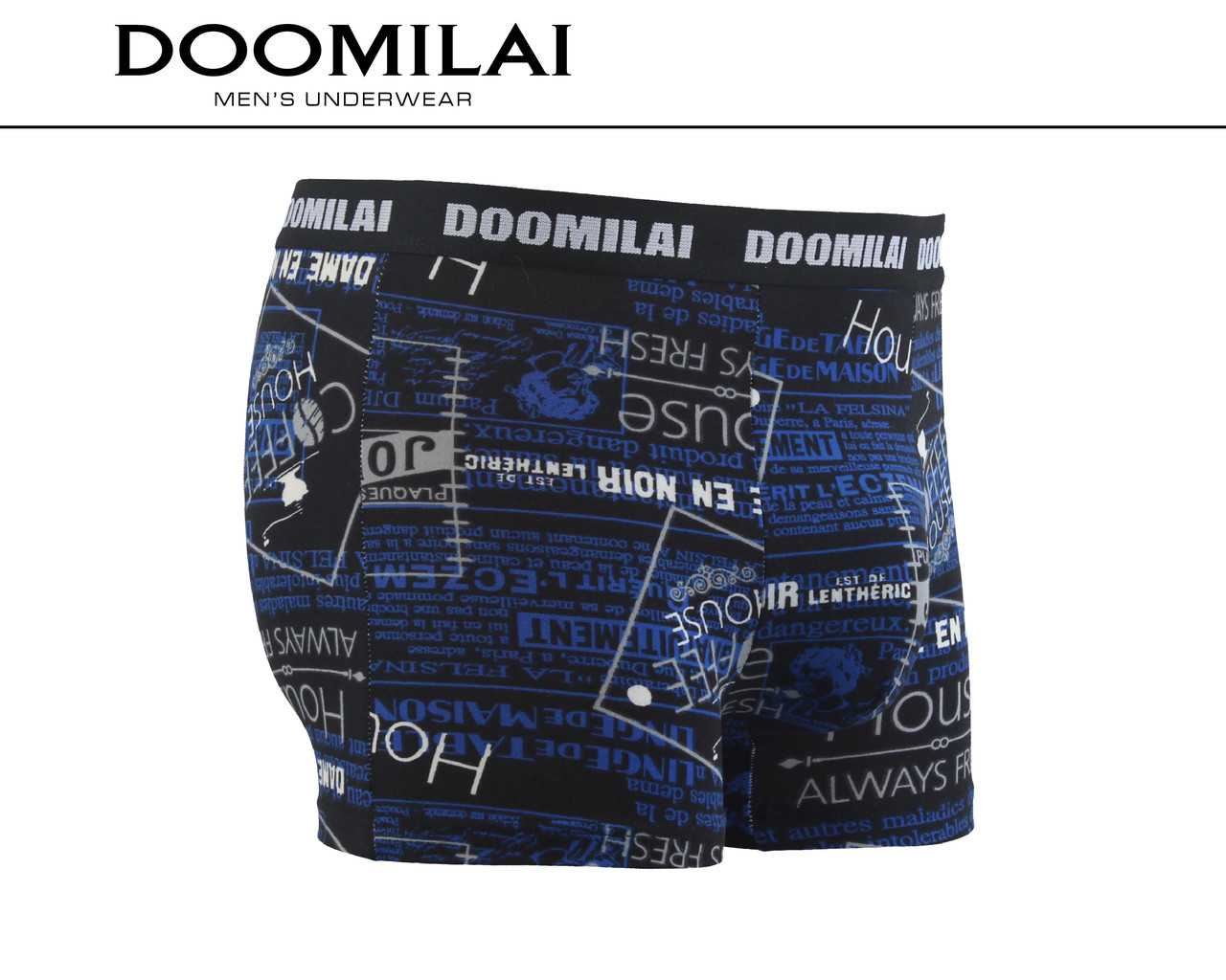 Мужские боксеры стрейчевые из бамбука «DOOMILAI» Арт.D-01271