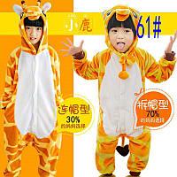 Кигуруми детский Жираф 496