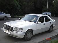 Разборка Mercedes W124 E-Class