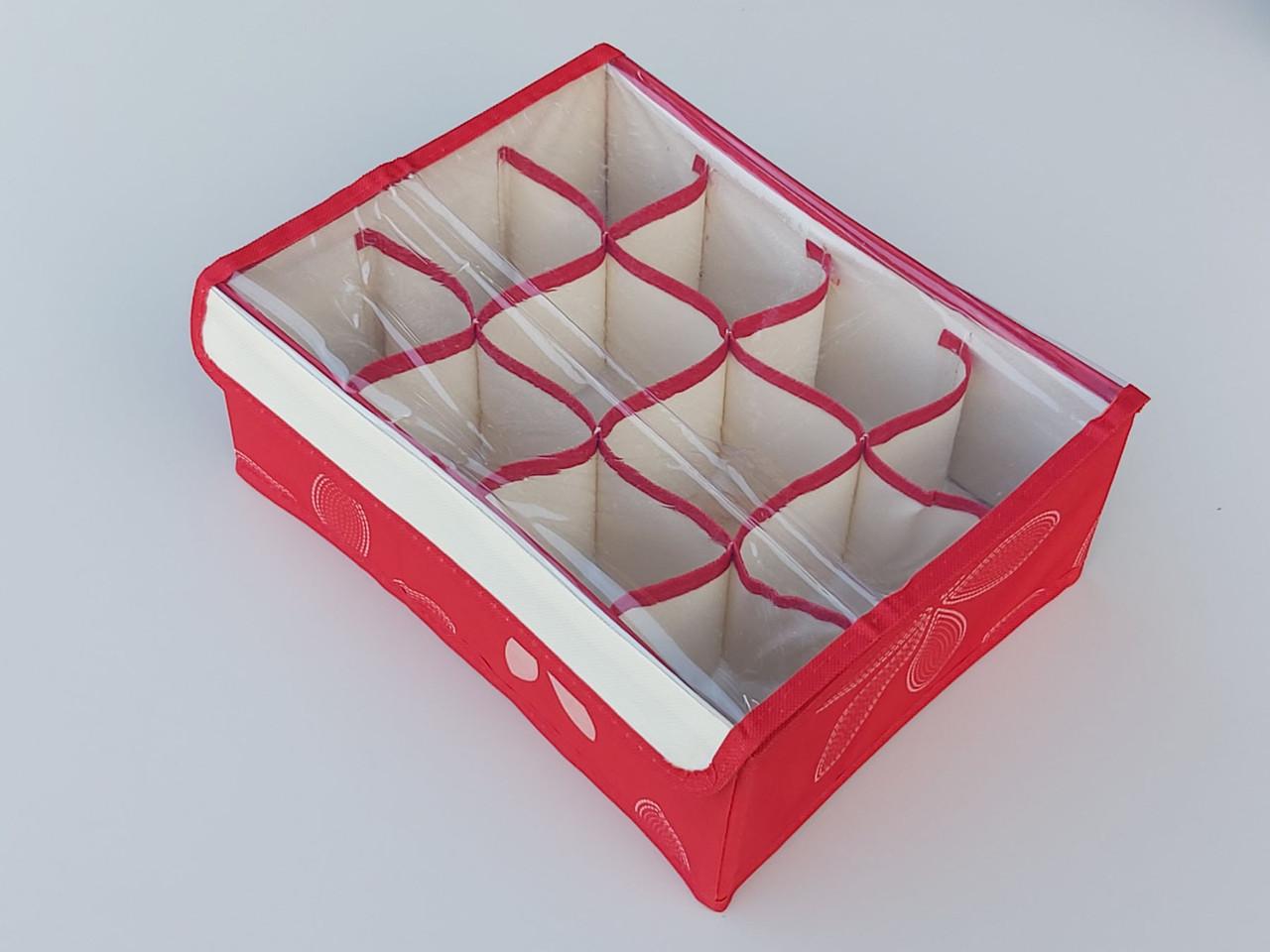 Органайзер с крышкой на 12 отделений для хранения нижнего белья и мелких предметов одежды. Цвет красный