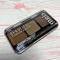 Тіні для брів Meis Cosmetics триколірні №01, фото 1