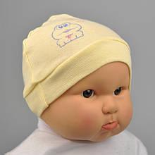 Шапочки для новорожденных хлопок