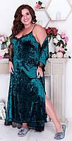 Женский бархатный комплект: длинный пеньюар ночная сорочка и халат с кружевом зелёный изумруд батал 50 52 54