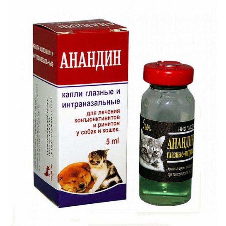АНАНДИН очні краплі интроназальные для собак і кішок, 5 мл