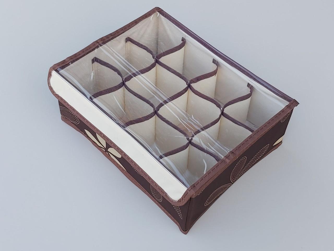 Органайзер з кришкою на 12 відділень для зберігання білизни і дрібних предметів одягу. Колір коричневий