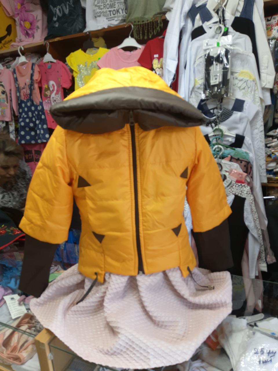 Демисезонная куртка для девочки р.122-146
