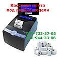 Фискальный регистратор для аптек, клиник, стоматологий MG-N707, фото 2