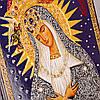 Икона Остробрамская  (26 см), фото 2