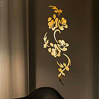Интерьерная наклейка зеркальная на стену обои холодильник Золото Цветок 58*22 см