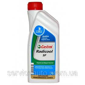 Охлаждающая жидкость CASTROL RADICOOL SF 1 л (EB-RADSF-12X1 Л)