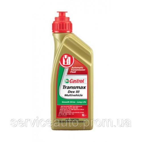 Трансмиссионное масло CASTROL TRANSMAX DEX III MULTIVEHICLE 1 л (EB-TRAD3M-12X1 Л)