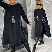 Платье женское тонийка стильное модное батал норма Размеры 42-44 46-48 50-52 54-56 58-60 62-64 Цвет- чёрный