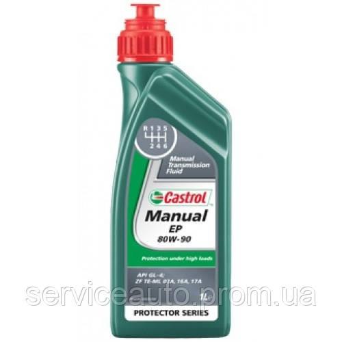 Трансмиссионное масло CASTROL MANUAL EP 80W-90 1 л (E4-MEP809-208L)