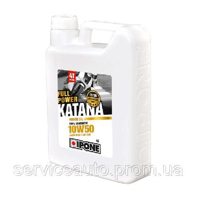 Синтетическое масло Ipone Full Power Katana 10W50 4л (ip8)