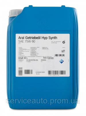 Трансмиссионное масло Aral Getriebeoel HYP SYNTH 75W-90 20л (ar51)