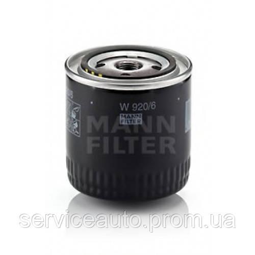 Фильтр масляный MANN W 920/6