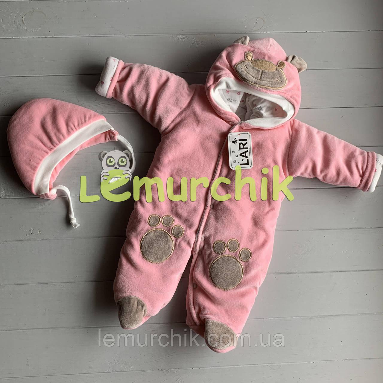 """Комбинезон детский на синтепоне с капюшоном """"Панда"""" розовый"""