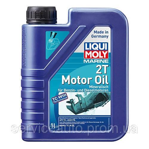 Моторное масло Liqui Moly Outboard Motoroil 1 л (25019)