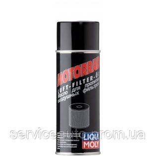Моторное масло Liqui Moly Racing Luft-Filter-Oil 0.4 л (3950)