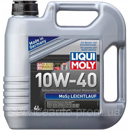 Моторное масло Liqui Moly MoS2 Leichtlauf 10W-40 4 л (1917)