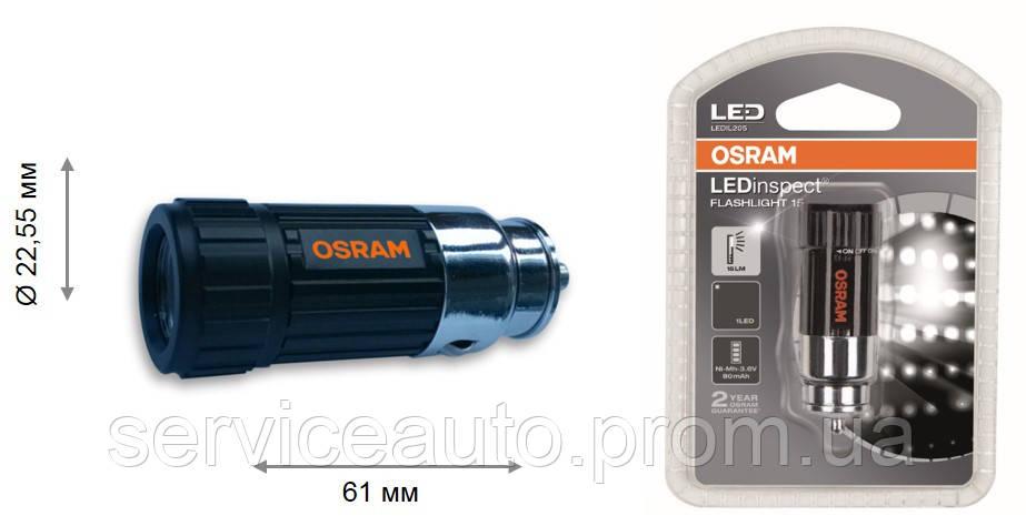 Светодиодный инспекционный фонарь Osram led l 205 (OS LED IL 205)