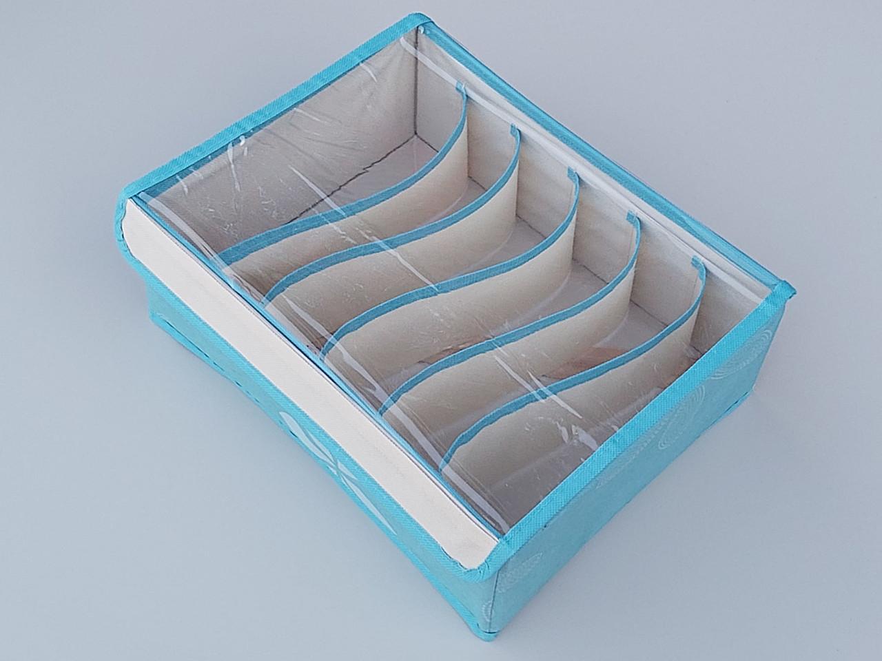 Органайзер на 6 отделений с крышкой  для хранения нижнего белья и мелких предметов одежды.Цвет голубой