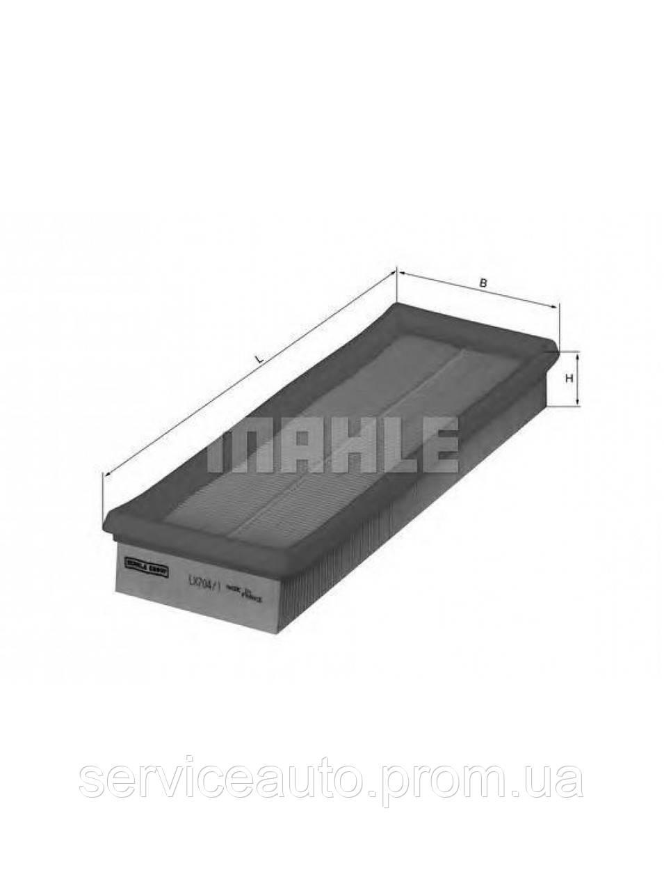 Фильтр воздушный MAHLE LX704/1 (MX8797356)