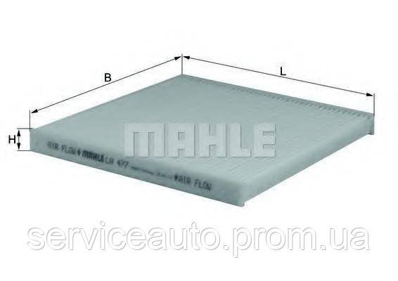 Фильтр салона MAHLE LA477 - LA131 (MX8798056)