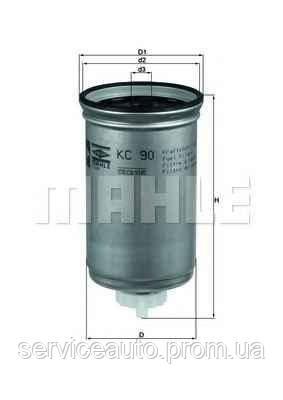 Фильтр топливный MAHLE KC90 (MX8798385)