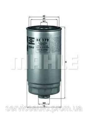 Фильтр топливный MAHLE KC179 (MX8798343)