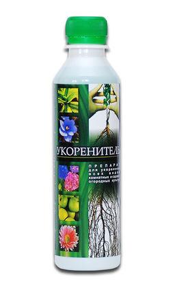 """Удобрения Гилея укоренитель для цветущих растений 250 мл """"Гилея"""""""