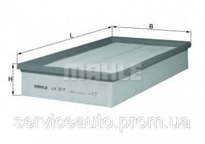 Фильтр воздушный MAHLE LX517 (MX8797083)/MB W210 E200-E430+DIS 95- MOT.104/111/112/602/604/605/606/611