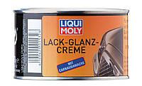 Полироль для кузова Liqui Moly Lack-Glanz-Creme 0.3 л (Lic1532)