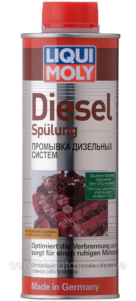 Очиститель дизельных форсунок Liqui Moly Diesel-Spulung 500 мл (Lic1912)