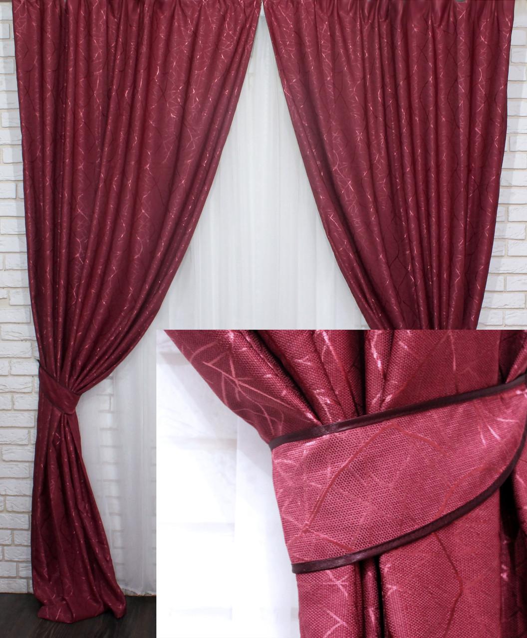 Шторы блэкаут (2шт. 1,5х2,7) лен рогожка.  Цвет бордовый Код  571ш 30-337