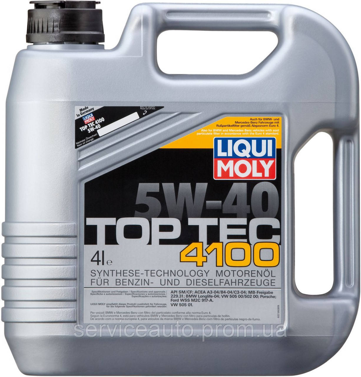 Моторное масло Liqui Moly Top Tec 4100 5W-40 4л. (Lic7547)
