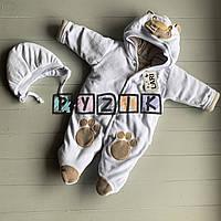 """Комбінезон дитячий на синтепоні з капюшоном """"Панда"""" білий, фото 1"""