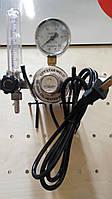 Редуктор с ротаметром и подогревом на 220V ( Ar/CO2)